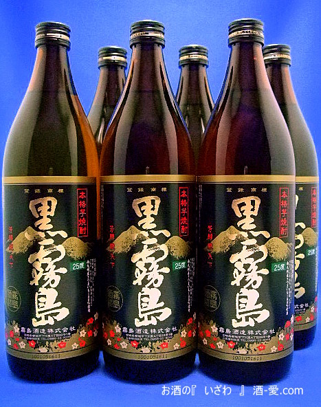 本格芋焼酎 黒霧島(くろきりしま) 25度 900ml瓶 1箱(6本) 宮崎県都城市 霧島酒造