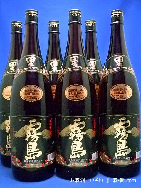 本格芋焼酎 黒霧島(くろきりしま) 25度 1800ml瓶 1ケース(6本入り) 宮崎県都城市 霧島酒造