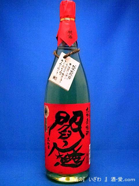 大分麦焼酎 閻魔(えんま) 25度 1800ml瓶 大分県日田市 老松酒造