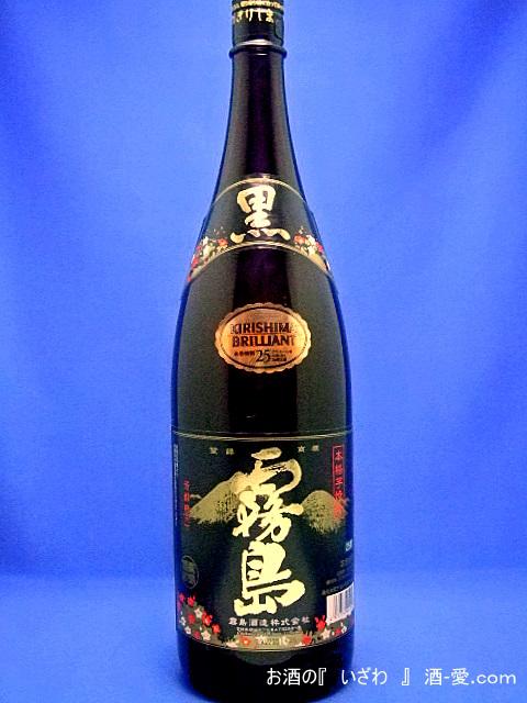 本格芋焼酎 黒霧島(くろきりしま) 25度 1800ml瓶 宮崎県都城市 霧島酒造