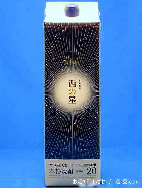大分むぎ焼酎いいちこ 西の星(にしのほし)iitiko ソフト20度 1800mlパック 大分県宇佐市 三和酒類