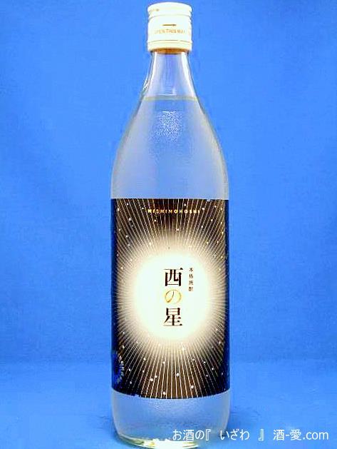 大分むぎ焼酎いいちこ 西の星(にしのほし)iitiko ソフト20度 900ml瓶 大分県宇佐市 三和酒類