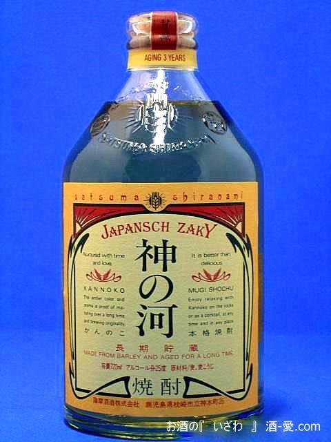 本格麦焼酎 神の河(かんのこ) 長期貯蔵 25度 720ml瓶 格安通販 鹿児島県 薩摩酒造