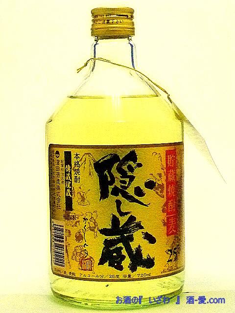 本格貯蔵麦焼酎 隠し蔵(かくしぐら) 25度720ml 鹿児島県 濱田酒造