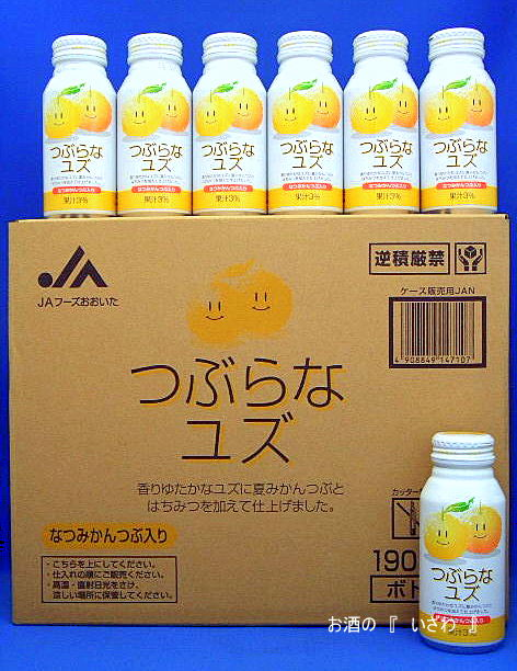 【大分県産品】ja大分 つぶらなユズ 190g 1ケース(30本入りジュース) JAフーズおおいた