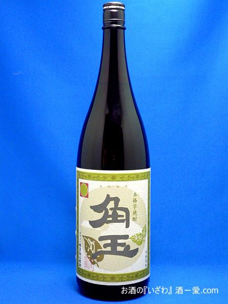 本格芋焼酎 角玉(かくたま) 25度 1800ml瓶 鹿児島県 佐多宗二商店