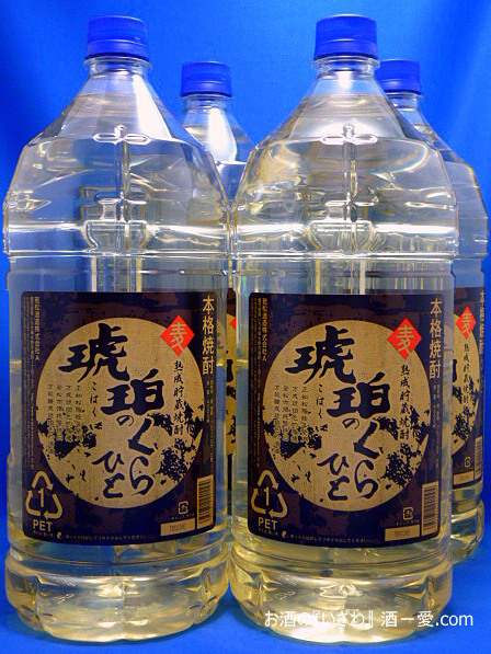 【送料無料】樫樽熟成貯蔵 本格麦焼酎 琥珀蔵人(こはくくらびと) 25度 4000ml(4L) 1ケース(4本) 若松酒造
