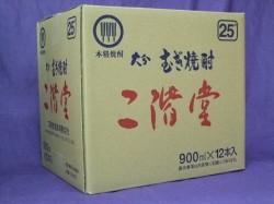 大分むぎ焼酎 二階堂(にかいどう) 25度 900ml瓶 1ケース(12本) 大分県日出町 二階堂酒造
