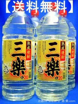 焼酎甲類 三楽熟成焼酎 20度 4000mlペット 1ケース(4本) キリンビール