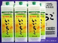 大分むぎ焼酎 いいちこ 25度 1800ml(1.8L)パック 2ケース(12本) 大分県宇佐市 三和酒類