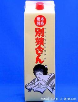本格芋焼酎 別嬪さん(べっぴんサン) 20度 1800mlパック 鹿児島県曽於市 岩川醸造