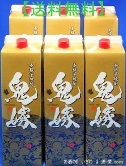 本格芋焼酎 鬼嫁(おによめ) 25度 1800mlパック 1ケース(6本) 鹿児島県曽於市 岩川醸造