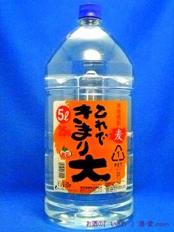 本格むぎ焼酎25° これできまり大 25度 5000ml ペットボトル 鹿児島県 若松酒造