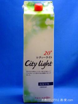 焼酎甲類 シティライト 20度 1800mlパック 愛知県稲沢市 内藤醸造