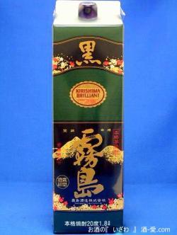 本格芋焼酎 黒霧島(くろきりしま) ソフト20度 1800mlパック 宮崎県都城市 霧島酒造