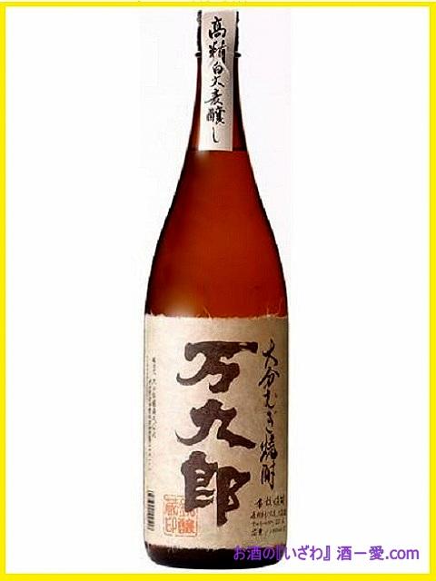 【銘醸蔵】本格麦焼酎 万九郎(まんくろう) 高精白・低温発酵 25度 1800ml 瓶 大分県 大分銘醸