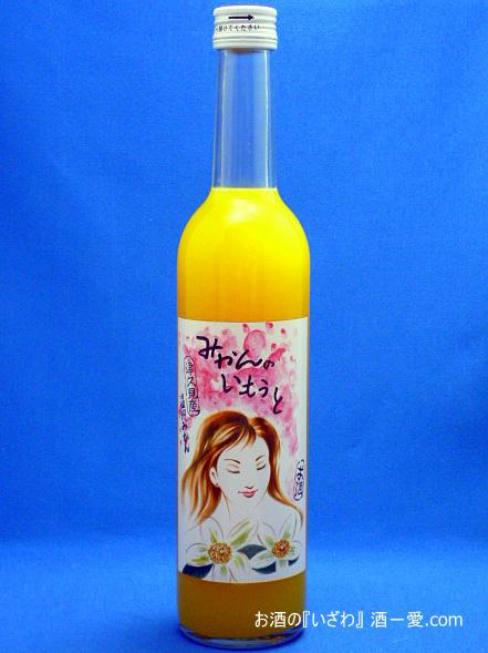 みかんのいもうと リキュール7度 500ml瓶 大分県 小野酒造