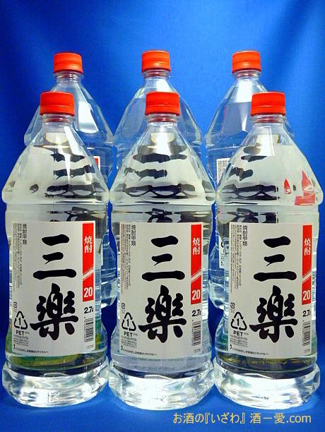 焼酎甲類 三楽焼酎(さんらくしょうちゅう) 20% 2700mlペット ケース(6本)※九州限定
