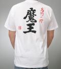 魔王グッズ 魔王のTシャツ白