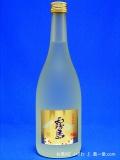 本格芋焼酎 霧島ゴールド(きりしまごーるど) 20度 720ml瓶 宮崎県都城市 霧島酒造