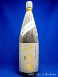 本格麦焼酎 千亀女(せんかめじょ) 25度 1800ml瓶 鹿児島県志布志市 若潮酒造