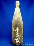 本格芋焼酎 千亀女(せんかめじょ) 25度 1800ml瓶 鹿児島県志布志市 若潮酒造