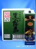 本格芋焼酎 黒霧島(くろきりしま) 20度 1800mlパック 1ケース(6本) 宮崎県都城市 霧島酒造