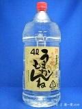 本格むぎ焼酎 うまかもんね(ウマカモンネ) 20度 4000ml ペットボトル 4本 宮崎県 神楽酒造