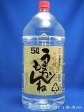 本格むぎ焼酎 うまかもんね(ウマカモンネ) 25度 5000ml ペットボトル 宮崎県高千穂町 神楽酒造