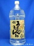 本格むぎ焼酎 うまかもんね(ウマカモンネ) 20度 4000ml ペットボトル 宮崎県高千穂町 神楽酒造