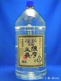本格焼酎 黒麹 薩摩主義(さつましゅぎ) 25度 5000ml ペットボトル 鹿児島県いちき串木野市 若松酒造