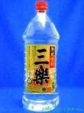 焼酎甲類 三楽熟成焼酎 20度 2700mlペット キリンビール