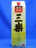 焼酎甲類 三楽熟成焼酎(さんらくじゅくせいしょうちゅう) 20度 1800mlパック キリンビール