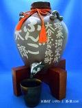 オリジナル 名入れ『三升徳利 蛇口・台付き』 大分むぎ焼酎 ぶんご太郎 25度 5400ml陶器入り ぶんご銘醸