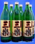 【6本以上で更に割引】焼酎甲類 三楽焼酎 長期貯蔵(ちょうきちょぞう) 20% 900ml 瓶