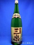 焼酎甲類 三楽焼酎(さんらくしょうちゅう) 長期貯蔵(ちょうきちょぞう) 20% 1800ml 瓶