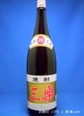 焼酎甲類 三楽焼酎(さんらくしょうちゅう) 特撰 (とくせん)20% 1800ml 瓶※九州限定