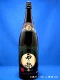 本格芋焼酎 西の都(にしのみやこ)黒こうじ 25度 1800ml瓶 宮崎県西都市 西の都酒造(神楽酒造)