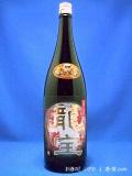 本格芋焼酎 龍宝(りゅうほう) 25度 1.8l瓶 鹿児島県鹿児島市 東酒造(株)