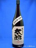 大分麦焼酎 ぶんご太郎(ぶんごたろう) 25度 1800ml瓶  【激安】 大分県佐伯市 ぶんご銘醸
