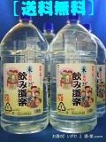 本格こめ焼酎 飲み道楽(のみどうらく) 25度 5000mlペットボトル 1ケース(4本) 宮崎県都城市 都城酒造
