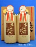 長期熟成むぎ焼酎 千年の眠り(せんねんのねむり) 40度 720ml瓶(限定品) 2本以上のご注文 福岡県朝倉町 篠崎