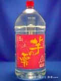 本格芋焼酎 芋の雫(いものしずく) 25度 5000ml ペットボトル 熊本県上益城郡 山都酒造