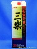 焼酎甲類 三楽焼酎(さんらくしょうちゅう) 長期貯蔵(ちょうきちょぞう) 20% 1800ml パック