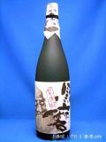 本格芋焼酎 黒磨(くろま) かめ壺熟成 30度 1800ml瓶 鹿児島県 岩川醸造