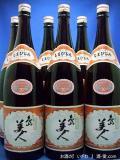 本格芋焼酎 さつま島美人(さつましまびじん) 20度 1800ml瓶 1ケース(6本) 鹿児島県長島町 長島研醸