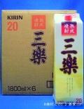 【1ケース(6本)で更に割引】焼酎甲類 三楽熟成(さんらくじゅくせい) 20度 1800mlパック 1ケース(6本入り)