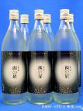 【6本以上で更に割引】大分むぎ焼酎 西の星(にしのほし)iitiko ソフト20度 900ml瓶 6本以上 大分県宇佐市 三和酒類