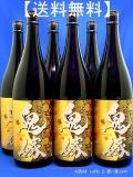 本格芋焼酎 鬼嫁(おによめ) 25度 1800ml瓶 1ケース(6本) 鹿児島県曽於市 岩川醸造