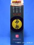 本格芋焼酎 西の都(にしのみやこ)黒麹25度 1800mlパック 宮崎県 西の都酒造